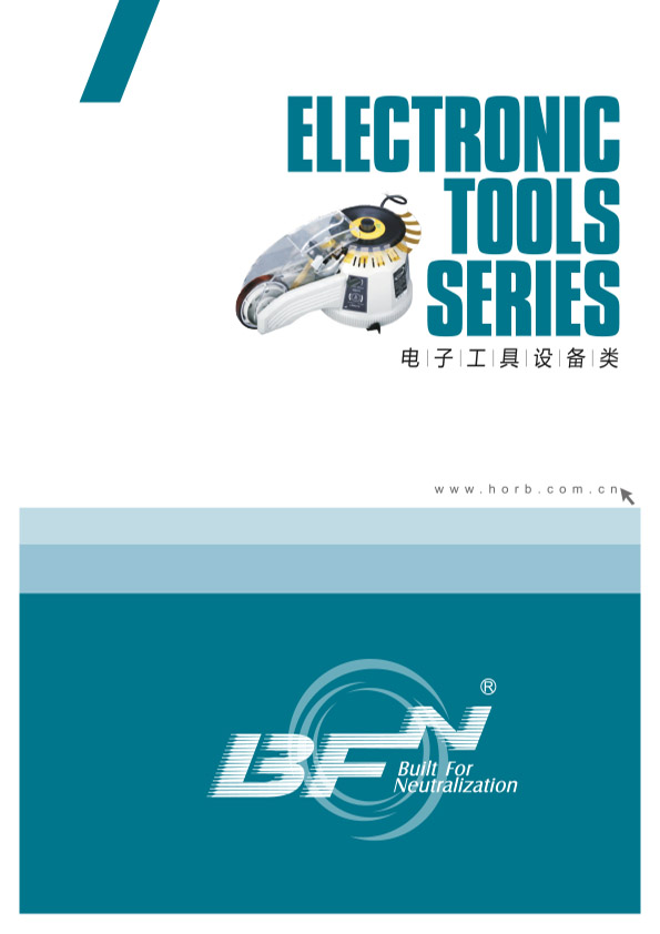 HORB Electronic Tools Series